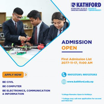 BE Admission Call